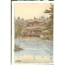 吉田博: Kansai District Series, Kinkaku - Asian Collection Internet Auction