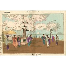Kobayashi Kiyochika: Famous Places in Tokyo - Asian Collection Internet Auction