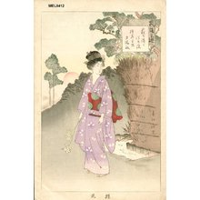 Shuntei: Beauties - Asian Collection Internet Auction