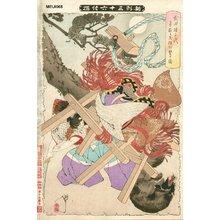 Tsukioka Yoshitoshi: - Asian Collection Internet Auction