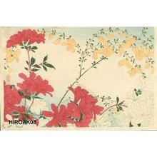 高橋弘明: Azalea - Asian Collection Internet Auction