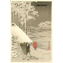 高橋弘明: Night Snow at Ikegami - Asian Collection Internet Auction