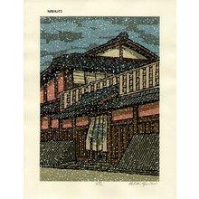 Nishijima Katsuyuki: ROKKA (tea shop) - Asian Collection Internet Auction