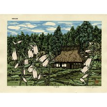 Nishijima Katsuyuki: HANASE-NO SATO (Japanese local house) - Asian Collection Internet Auction