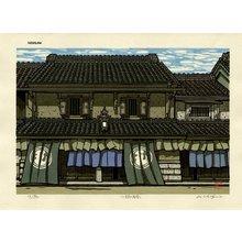 Nishijima Katsuyuki: KAWAGOE-NO-SYOYA (store at Kawagoe) - Asian Collection Internet Auction