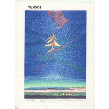 Watanabe, Yuji: KANI-ZA (Constellation Crab) - Asian Collection Internet Auction
