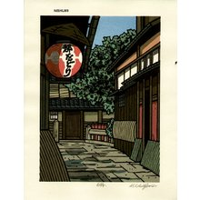 Nishijima Katsuyuki: HAKURYOKU - Asian Collection Internet Auction