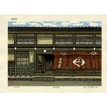 Nishijima Katsuyuki: TAKAYAMA-NO-SYOYA (store at Takayama) - Asian Collection Internet Auction