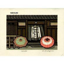 Nishijima Katsuyuki: NIWATAZUMI - Asian Collection Internet Auction