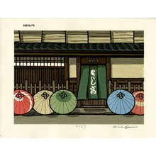Nishijima Katsuyuki: TORIDORI - Asian Collection Internet Auction