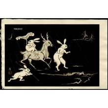 Tokuriki Tomikichiro: Rabbits and deer - Asian Collection Internet Auction