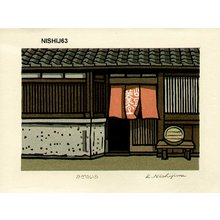 Nishijima Katsuyuki: KAZE-NO-IRO (Sound of Wind) - Asian Collection Internet Auction