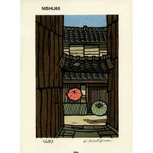 Nishijima Katsuyuki: KUNPU (Balmy Wind) - Asian Collection Internet Auction