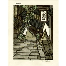 Nishijima Katsuyuki: YUKU-HARU (Pass in the Spring) - Asian Collection Internet Auction