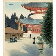 Tokuriki Tomikichiro: Koyasan Temple - Asian Collection Internet Auction