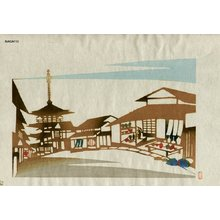 Inagaki, Toshijiro: Single block print, pagoda - Asian Collection Internet Auction