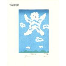Yamada, Kiyoharu: Birth - Asian Collection Internet Auction