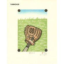 Yamada, Kiyoharu: Field - Asian Collection Internet Auction