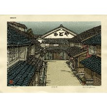 Nishijima Katsuyuki: HIKONE-NO-YUKI (Snow at Hikone) - Asian Collection Internet Auction