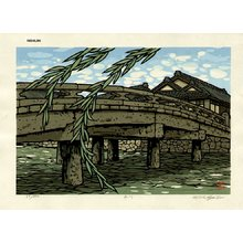 Nishijima Katsuyuki: SHIRAKAWA (Shira River) - Asian Collection Internet Auction