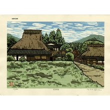 Nishijima Katsuyuki: WAKASAJI - Asian Collection Internet Auction