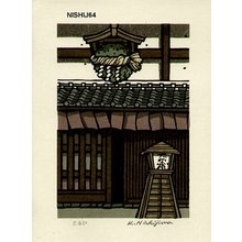 Nishijima Katsuyuki: TARUHI (sake shop) - Asian Collection Internet Auction