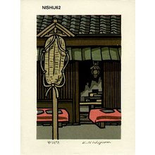 Nishijima Katsuyuki: YATSUDOKI (landscape) - Asian Collection Internet Auction