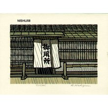 Nishijima Katsuyuki: SEIJYAKU (silent) - Asian Collection Internet Auction