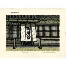 Nishijima Katsuyuki: SEIJYAKU (silent) - Asian Collection Internet Auction