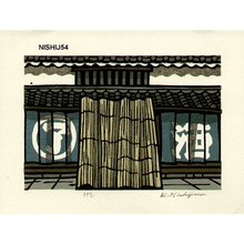 Nishijima Katsuyuki: GESHI (summer solstice) - Asian Collection Internet Auction