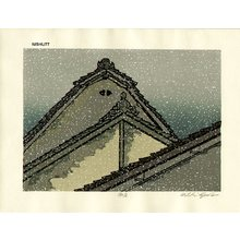 Nishijima Katsuyuki: HATSUFUYU - Asian Collection Internet Auction