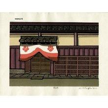 Nishijima Katsuyuki: MATSUNOUCHI - Asian Collection Internet Auction