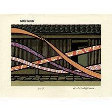 Nishijima Katsuyuki: YURARI (snake) - Asian Collection Internet Auction