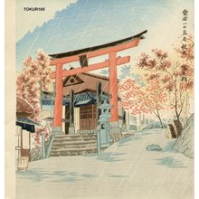 Tokuriki Tomikichiro: Autumn at Torii Gate on Atago Mountain - Asian Collection Internet Auction