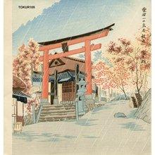 徳力富吉郎: Autumn at Torii Gate on Atago Mountain - Asian Collection Internet Auction