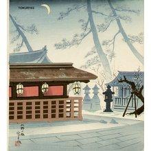 Tokuriki Tomikichiro: Plum tree in Kitano Shrine, Kyoto - Asian Collection Internet Auction