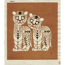 Inagaki, Toshijiro: Single block print, two tigers - Asian Collection Internet Auction