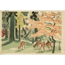 Kotozuka Eiichi: Forest in Nara - Asian Collection Internet Auction