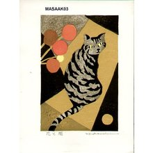 Kobatake, Massaki: Flower and cat - Asian Collection Internet Auction