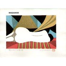 Kobatake, Massaki: Nude Woman Turns Back - Asian Collection Internet Auction