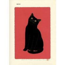 NISHIDA, Tadashige: Pose (13) B - Asian Collection Internet Auction
