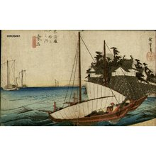 歌川広重: Landing of Seven Ri Ferry at Kuwana - Asian Collection Internet Auction