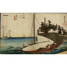 歌川広重: Landing of Seven Ri Ferry at Kuwana - Asian Collection Internet Auction