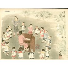 Wada Sanzo: Music teacher - Asian Collection Internet Auction