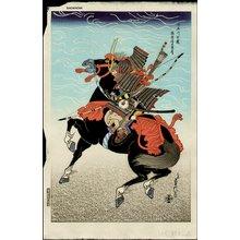 代長谷川貞信〈3〉: Warrior Kajiwara Kagesue - Asian Collection Internet Auction
