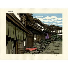 Nishijima Katsuyuki: YUKUKUMO (Floating Clouds) - Asian Collection Internet Auction