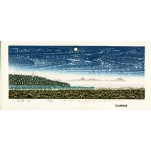 Watanabe, Yuji: Moon at Miei - Asian Collection Internet Auction