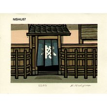 Nishijima Katsuyuki: TOTONOU (Ready) - Asian Collection Internet Auction