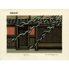 Nishijima Katsuyuki: ASHIOTO (Footsteps) - Asian Collection Internet Auction