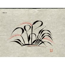Inagaki, Toshijiro: Grass - Asian Collection Internet Auction
